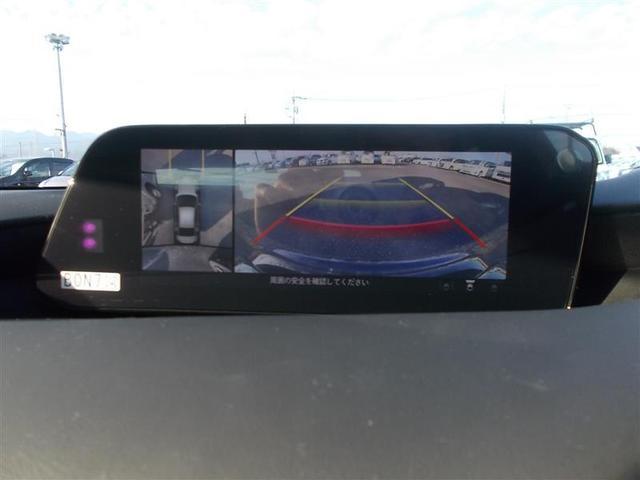 XDプロアクティブ SDナビ フTV 全周囲モニタ 電動シート クルーズC クリアランスソナー スマートキー プッシュスタート イモビ LEDライト ドラレコ パドルシフト ステアリングスイッチ Bluetooth接続(14枚目)