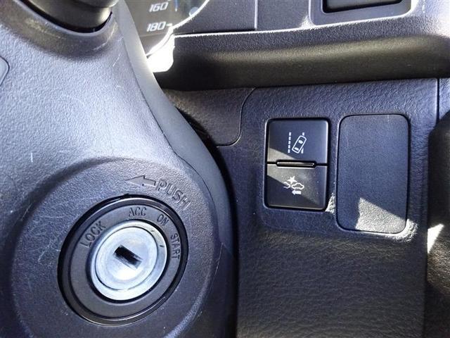 ハイブリッドTX TSS ワンセグ メモリーナビ バックカメラ 衝突被害軽減システム ETC LEDヘッドランプ 運転席シートヒーター イモビライザー モデリスタフロントスポイラー Bluetooth接続(7枚目)