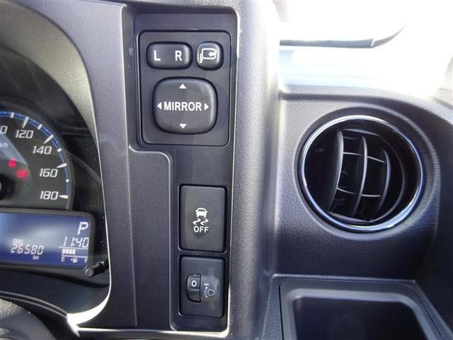 ハイブリッドTX TSS ワンセグ メモリーナビ バックカメラ 衝突被害軽減システム ETC LEDヘッドランプ 運転席シートヒーター イモビライザー モデリスタフロントスポイラー Bluetooth接続(8枚目)