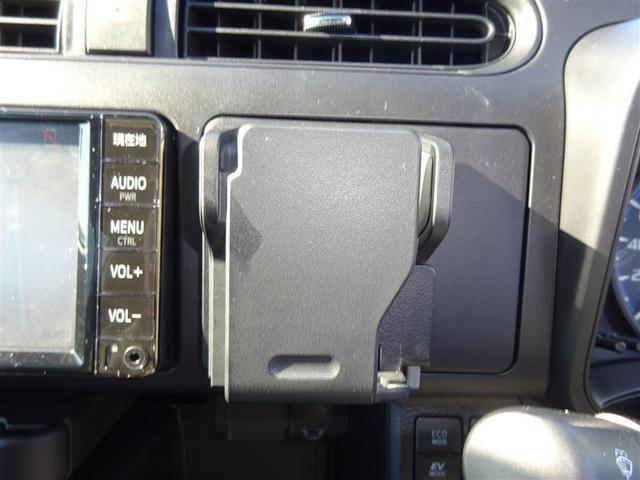 ハイブリッドTX TSS ワンセグ メモリーナビ バックカメラ 衝突被害軽減システム ETC LEDヘッドランプ 運転席シートヒーター イモビライザー モデリスタフロントスポイラー Bluetooth接続(14枚目)