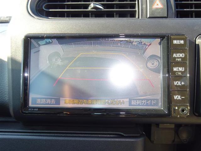 ハイブリッドTX TSS ワンセグ メモリーナビ バックカメラ 衝突被害軽減システム ETC LEDヘッドランプ 運転席シートヒーター イモビライザー モデリスタフロントスポイラー Bluetooth接続(16枚目)