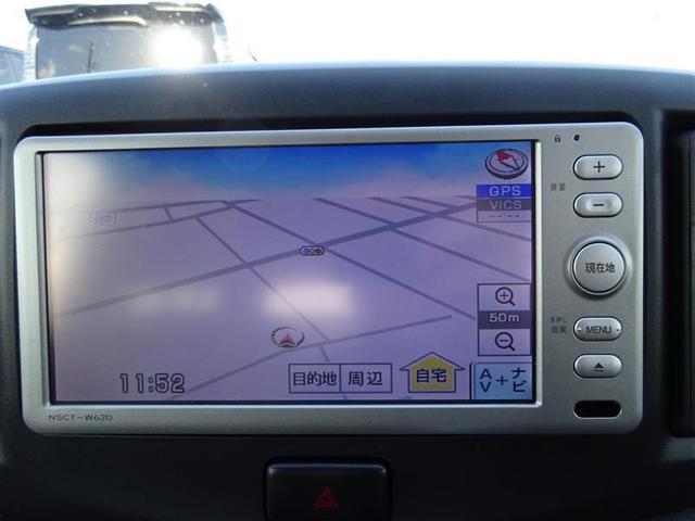 X ワンセグ メモリーナビ ETC アイドリングストップ CD キーレス 2エアバッグ ABS(15枚目)