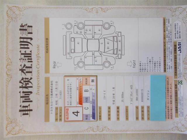 X ワンセグ メモリーナビ ETC アイドリングストップ CD キーレス 2エアバッグ ABS(18枚目)