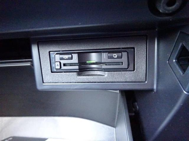 TX TSS サンルーフ 4WD フルセグ メモリーナビ DVD再生 バックカメラ 衝突被害軽減システム ETC LEDヘッドランプ ディーゼル2800ccターボ クルーズC クリアランスソナー(17枚目)