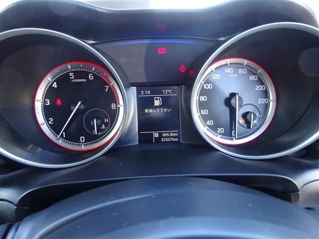 RS 5速マニュアル 衝突被害軽減システム LEDヘッドランプ オートライト 6エアバッグ 横滑り防止機能 スマートキー プッシュスタート イモビライザー クルーズC(8枚目)