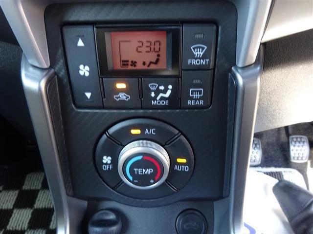 セロ オープンカー フルセグ メモリーナビ DVD再生 バックカメラ ドラレコ LEDヘッドランプ スマートキー プッシュスタート イモビ ステアリングスイッチ Bluetooth接続 横滑り防止機能(9枚目)