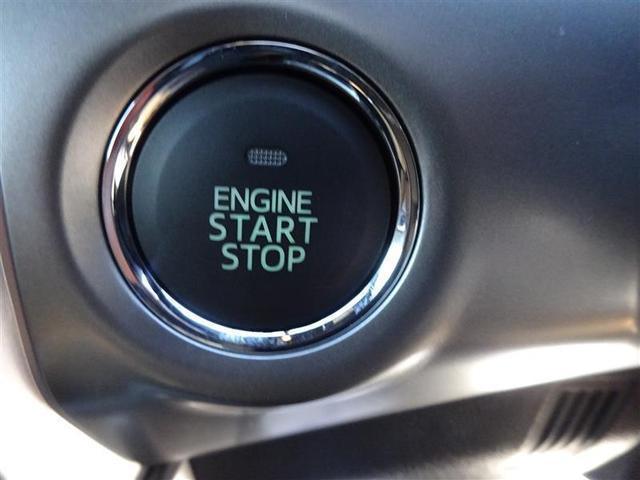 セロ オープンカー フルセグ メモリーナビ DVD再生 バックカメラ ドラレコ LEDヘッドランプ スマートキー プッシュスタート イモビ ステアリングスイッチ Bluetooth接続 横滑り防止機能(10枚目)