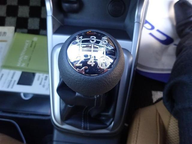 セロ オープンカー フルセグ メモリーナビ DVD再生 バックカメラ ドラレコ LEDヘッドランプ スマートキー プッシュスタート イモビ ステアリングスイッチ Bluetooth接続 横滑り防止機能(11枚目)