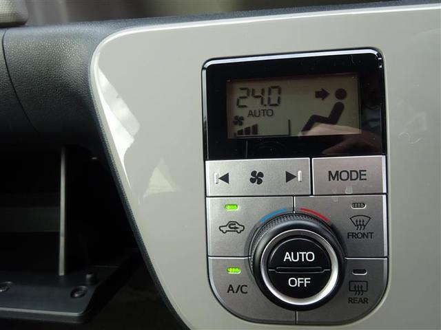 スタイル ホワイトリミテッド SAIII 4WD フルセグ メモリーナビ DVD再生 バックカメラ 衝突被害軽減システム ドラレコ LEDヘッドランプ アイドリングストップ スマートキー プッシュスタート イモビ ステアリングスイッチ(10枚目)