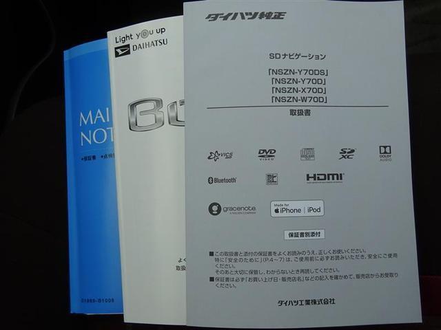 スタイル ホワイトリミテッド SAIII 4WD フルセグ メモリーナビ DVD再生 バックカメラ 衝突被害軽減システム ドラレコ LEDヘッドランプ アイドリングストップ スマートキー プッシュスタート イモビ ステアリングスイッチ(18枚目)