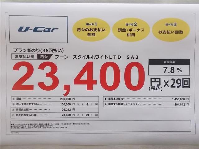 スタイル ホワイトリミテッド SAIII 4WD フルセグ メモリーナビ DVD再生 バックカメラ 衝突被害軽減システム ドラレコ LEDヘッドランプ アイドリングストップ スマートキー プッシュスタート イモビ ステアリングスイッチ(19枚目)