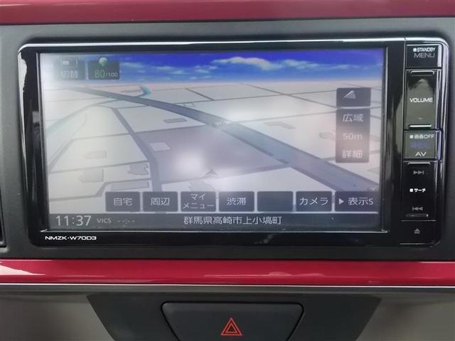 スタイル ホワイトリミテッド SAIII フルセグ メモリーナビ DVD再生 バックカメラ 衝突被害軽減システム LEDヘッドランプ オートライト アイドリングストップ スマートキ プッシュスタート イモビ ベンチシート ステアリングスイッチ(9枚目)