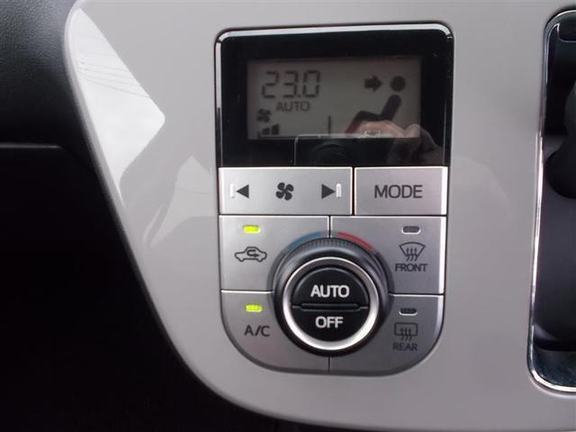 スタイル ホワイトリミテッド SAIII フルセグ メモリーナビ DVD再生 バックカメラ 衝突被害軽減システム LEDヘッドランプ オートライト アイドリングストップ スマートキ プッシュスタート イモビ ベンチシート ステアリングスイッチ(10枚目)