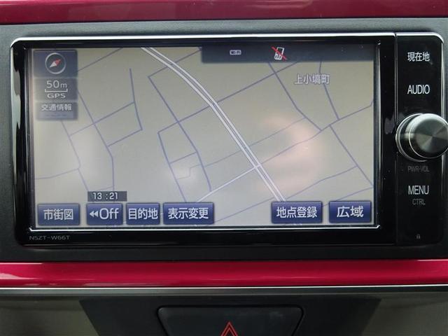 モーダ フルセグ DVD再生 バックカメラ ETC LEDヘッドランプ アイドリングストップ 横滑り防止機能 スマートキー プッシュスタート イモビ ベンチシート ステアリングスイッチ Bluetooth接続(13枚目)