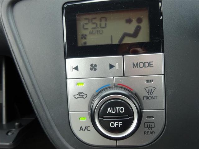 モーダ フルセグ DVD再生 バックカメラ ETC LEDヘッドランプ アイドリングストップ 横滑り防止機能 スマートキー プッシュスタート イモビ ベンチシート ステアリングスイッチ Bluetooth接続(14枚目)