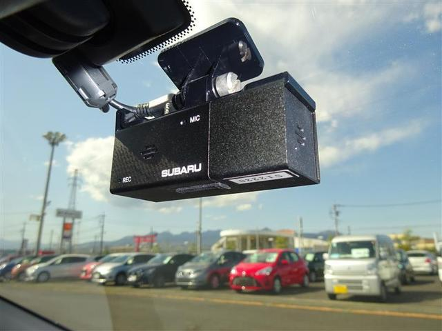 1.6GTアイサイト 4WD フルセグ メモリーナビ DVD再生 衝突被害軽減システム ETC ドラレコ LEDヘッドランプ アイドリングストップ 横滑り防止機能 クルーズC スマートキー プッシュスタート イモビ(18枚目)