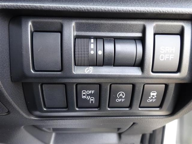 2.0i-Lアイサイト フルセグ メモリーナビ DVD再生 バックカメラ 衝突被害軽減システム ETC ドラレコ LEDヘッドランプ アイドリングストップ クルーズC クリアランスソナー パドルシフト ステアリングスイッチ(14枚目)