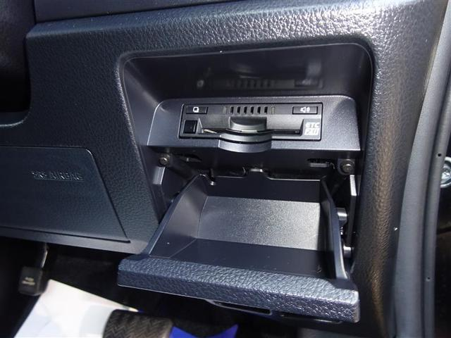 ZS 煌II フルセグ DVD再生 後席モニター バックカメラ 衝突被害軽減システム ETC 両側電動スライド LEDヘッドランプ ウオークスルー 乗車定員7人 3列シート アイドリングストップ クリアランスソナー(9枚目)