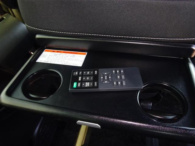 ZS 煌II フルセグ DVD再生 後席モニター バックカメラ 衝突被害軽減システム ETC 両側電動スライド LEDヘッドランプ ウオークスルー 乗車定員7人 3列シート アイドリングストップ クリアランスソナー(19枚目)