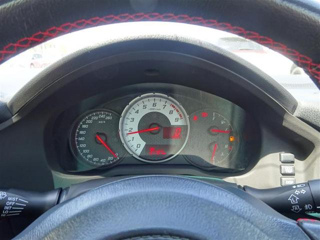 GT フルセグ メモリーナビ DVD再生 バックカメラ ETC ドラレコ HIDヘッドライト オートライト クルーズC スマートキー プッシュスタート イモビ 横滑り防止機能 Bluetooth接続(10枚目)