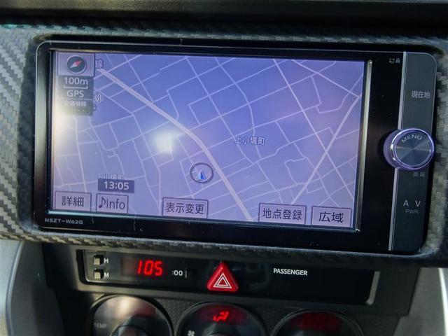 GT フルセグ メモリーナビ DVD再生 バックカメラ ETC ドラレコ HIDヘッドライト オートライト クルーズC スマートキー プッシュスタート イモビ 横滑り防止機能 Bluetooth接続(13枚目)