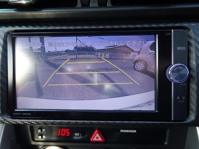 GT フルセグ メモリーナビ DVD再生 バックカメラ ETC ドラレコ HIDヘッドライト オートライト クルーズC スマートキー プッシュスタート イモビ 横滑り防止機能 Bluetooth接続(14枚目)