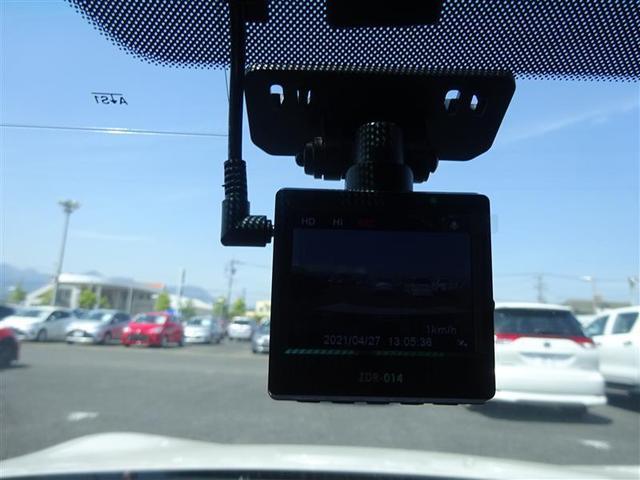 GT フルセグ メモリーナビ DVD再生 バックカメラ ETC ドラレコ HIDヘッドライト オートライト クルーズC スマートキー プッシュスタート イモビ 横滑り防止機能 Bluetooth接続(15枚目)