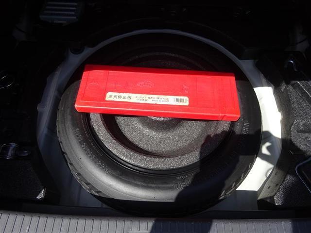 GT フルセグ メモリーナビ DVD再生 バックカメラ ETC ドラレコ HIDヘッドライト オートライト クルーズC スマートキー プッシュスタート イモビ 横滑り防止機能 Bluetooth接続(18枚目)