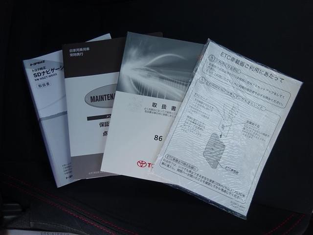 GT フルセグ メモリーナビ DVD再生 バックカメラ ETC ドラレコ HIDヘッドライト オートライト クルーズC スマートキー プッシュスタート イモビ 横滑り防止機能 Bluetooth接続(20枚目)