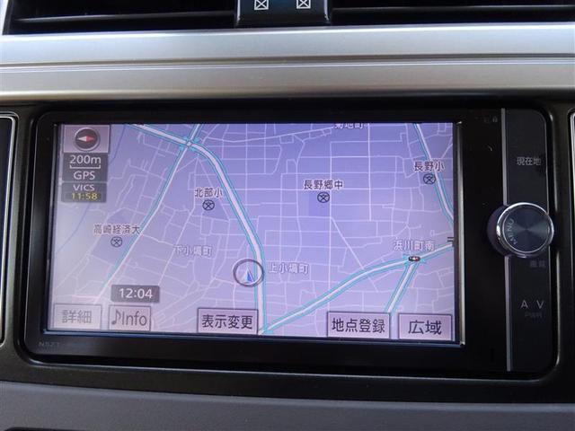 TX Lパッケージ 革シート 4WD フルセグ メモリーナビ DVD再生 バックカメラ ETC クルーズC 横滑り防止機能 スマートキー プッシュスタート イモビ シートヒーター 電動シート Bluetooth接続(16枚目)