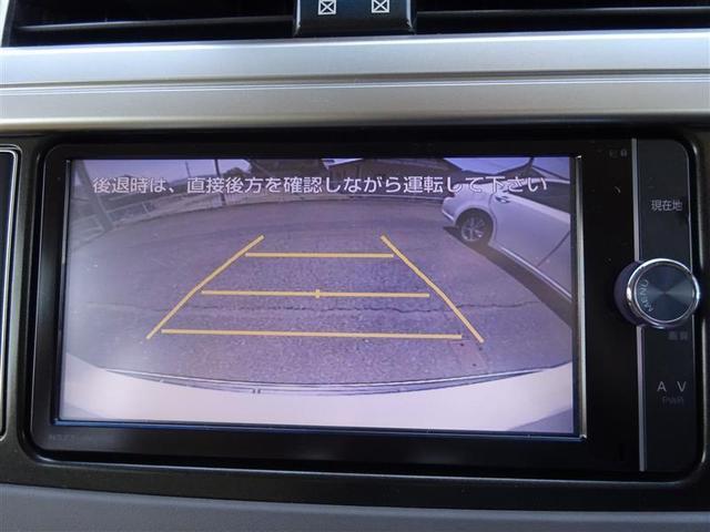 TX Lパッケージ 革シート 4WD フルセグ メモリーナビ DVD再生 バックカメラ ETC クルーズC 横滑り防止機能 スマートキー プッシュスタート イモビ シートヒーター 電動シート Bluetooth接続(17枚目)