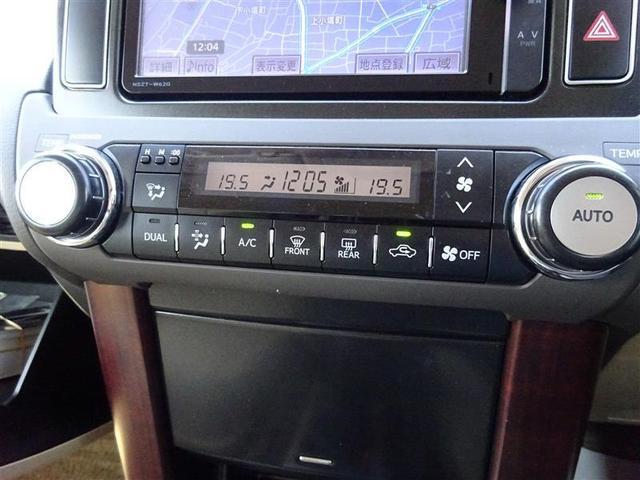 TX Lパッケージ 革シート 4WD フルセグ メモリーナビ DVD再生 バックカメラ ETC クルーズC 横滑り防止機能 スマートキー プッシュスタート イモビ シートヒーター 電動シート Bluetooth接続(18枚目)