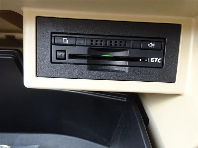 TX Lパッケージ 革シート 4WD フルセグ メモリーナビ DVD再生 バックカメラ ETC クルーズC 横滑り防止機能 スマートキー プッシュスタート イモビ シートヒーター 電動シート Bluetooth接続(19枚目)