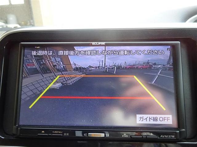 G メモリーナビ バックカメラ ETC 両側電動スライド 乗車定員7人 3列シート アイドリングストップ 横滑り防止機能 スマートキー プッシュスタート イモビ CD(19枚目)