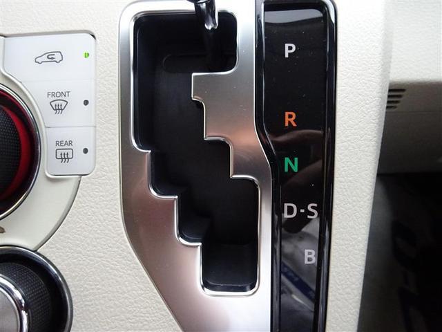 G メモリーナビ バックカメラ ETC 両側電動スライド 乗車定員7人 3列シート アイドリングストップ 横滑り防止機能 スマートキー プッシュスタート イモビ CD(20枚目)