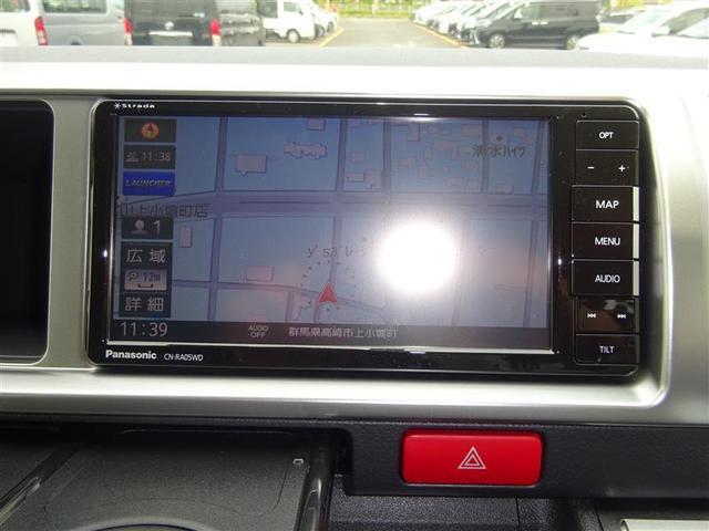 GL フルセグ メモリーナビ DVD再生 バックカメラ 衝突被害軽減システム ETC 電動スライドドア LEDヘッドランプ 乗車定員10人 3列シート 100V電源 ステアリングスイッチ Bluetooth(17枚目)