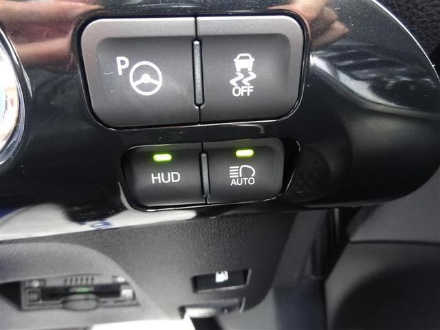 A フルセグ メモリーナビ DVD再生 バックカメラ 衝突被害軽減システム ETC ドラレコ LEDヘッドランプ クルーズC クリアランスソナー ステアリングスイッチ Bluetooth接続 BSM(14枚目)