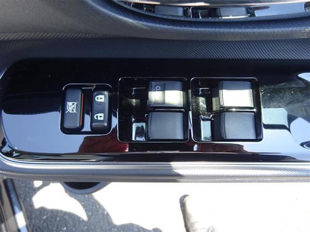 Gソフトレザーセレクション フルセグ メモリーナビ DVD再生 バックカメラ 衝突被害軽減システム ETC LEDヘッドランプ クルーズC クリアランスソナー スマートキー プッシュスタート イモビ 合成皮革シート(8枚目)