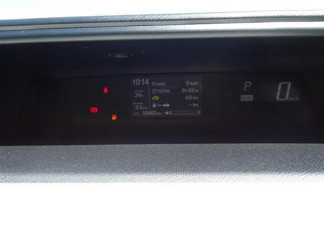 Gソフトレザーセレクション フルセグ メモリーナビ DVD再生 バックカメラ 衝突被害軽減システム ETC LEDヘッドランプ クルーズC クリアランスソナー スマートキー プッシュスタート イモビ 合成皮革シート(18枚目)