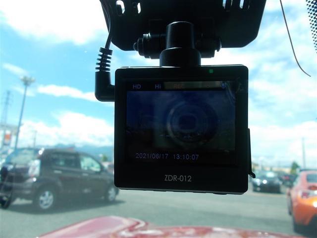 S フルセグ メモリーナビ DVD再生 ETC ドラレコ LEDランプ アイドリングストップ ルーフオープン 6速マニュアル スマートキー プッシュスタート イモビ ステアリングスイッチ USB入力端子(15枚目)