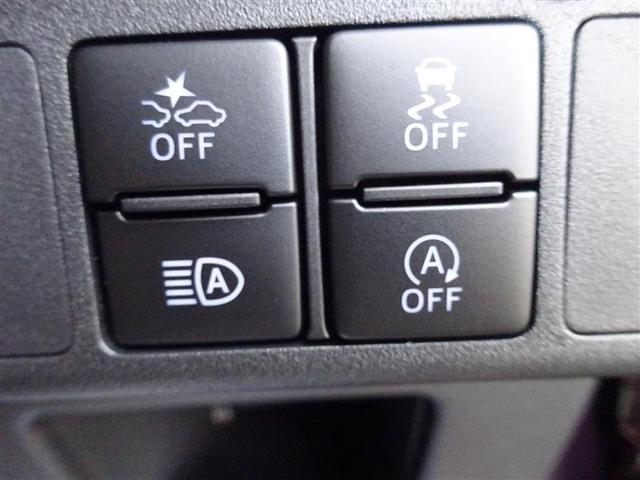 Gターボ SAIII ワンセグ メモリーナビ 衝突被害軽減システム 両側電動スライド LEDヘッドランプ オートライト アイドリングストップ 横滑り防止機能 スマートキー プッシュスタート イモビ Bluetooth接続(11枚目)