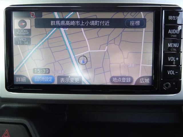 Gターボ SAIII ワンセグ メモリーナビ 衝突被害軽減システム 両側電動スライド LEDヘッドランプ オートライト アイドリングストップ 横滑り防止機能 スマートキー プッシュスタート イモビ Bluetooth接続(13枚目)