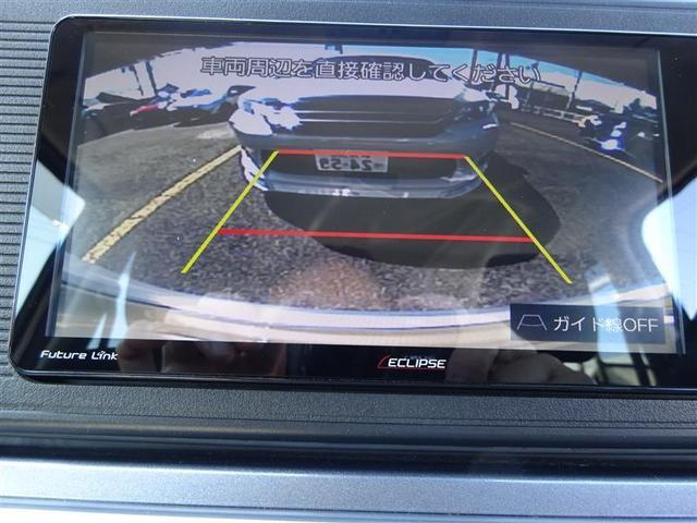 C X SAIII フルセグ メモリーナビ DVD再生 バックカメラ 衝突被害軽減システム ETC ドラレコ アイドリングストップ 横滑り防止機能 スマートキー プッシュスタート イモビ ステアリングスイッチ(10枚目)