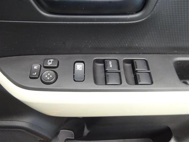 ハイブリッドMX HDDナビ DVD再生 衝突被害軽減システム ETC アイドリングストップ 横滑り防止機能 オートライト スマートキー プッシュスタート イモビ シートヒーター Bluetooth接続(6枚目)