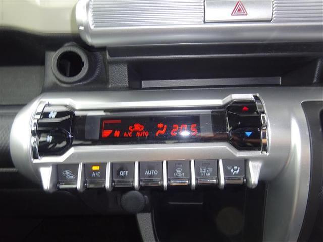 ハイブリッドMX HDDナビ DVD再生 衝突被害軽減システム ETC アイドリングストップ 横滑り防止機能 オートライト スマートキー プッシュスタート イモビ シートヒーター Bluetooth接続(11枚目)