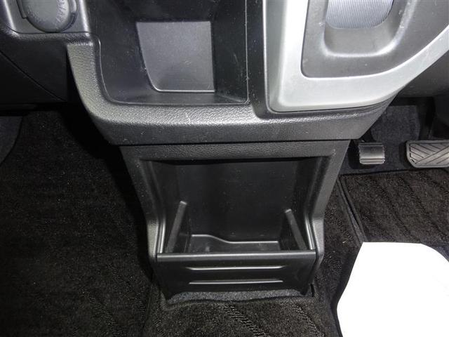 ハイブリッドMX HDDナビ DVD再生 衝突被害軽減システム ETC アイドリングストップ 横滑り防止機能 オートライト スマートキー プッシュスタート イモビ シートヒーター Bluetooth接続(14枚目)