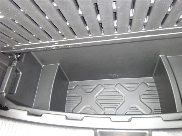 ハイブリッドMX HDDナビ DVD再生 衝突被害軽減システム ETC アイドリングストップ 横滑り防止機能 オートライト スマートキー プッシュスタート イモビ シートヒーター Bluetooth接続(19枚目)