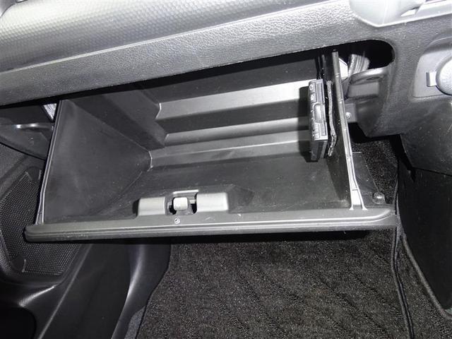 ハイブリッドMX HDDナビ DVD再生 衝突被害軽減システム ETC アイドリングストップ 横滑り防止機能 オートライト スマートキー プッシュスタート イモビ シートヒーター Bluetooth接続(21枚目)