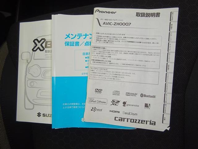 ハイブリッドMX HDDナビ DVD再生 衝突被害軽減システム ETC アイドリングストップ 横滑り防止機能 オートライト スマートキー プッシュスタート イモビ シートヒーター Bluetooth接続(23枚目)