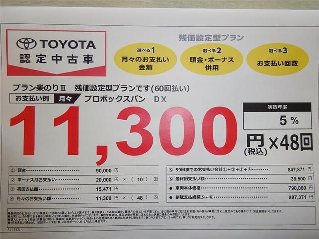 DX 2エアバッグ ABS エアコン パワーステアリング 4速オートマ車 AM/FMラジオ(16枚目)